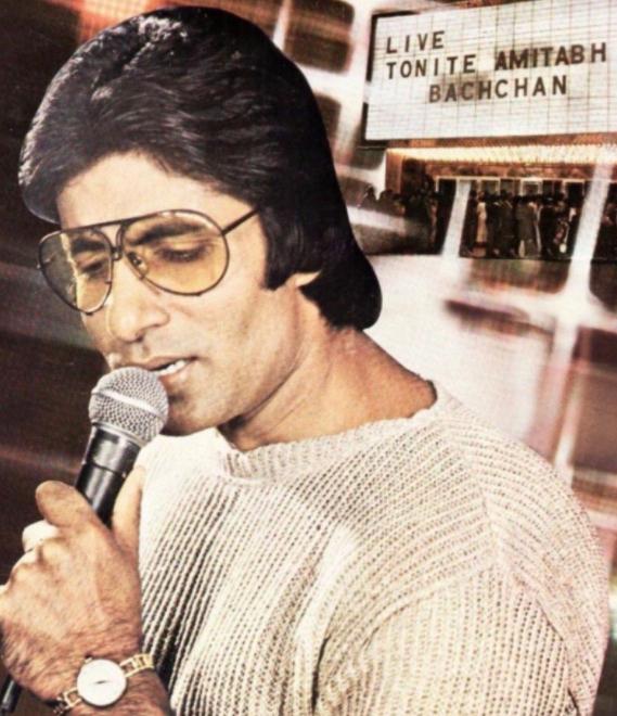 Amitabh bachchan singing a song